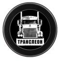 transleon